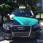 """Свадебные украшения на машину """"бирюза"""", Новосибирск"""