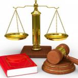 Оказываем юридическую поддержку потерпевших в уголовном процессе., Новосибирск