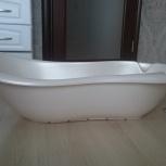 Детская ванночка, Новосибирск