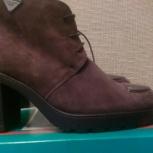 Продам ботинки фирмы Ronon, Новосибирск