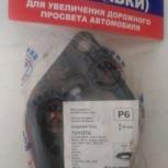 Проставки Fielder 2005г задние, новые, Новосибирск