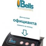 Системы вызова персонала для кафе и ресторанов, Новосибирск