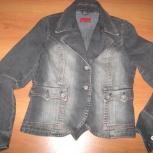 Куртка джинсовая Vigoss 44-46 р, Новосибирск