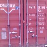 Продам контейнеры 5, 20 тонн, Новосибирск