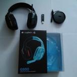 Наушники Logitech Wireless Gaming Headset G930, Новосибирск