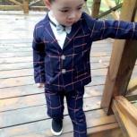 Строгий костюм для мальчика, Новосибирск