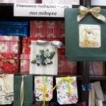 Закрытые бумажные подарочные пакеты, Новосибирск