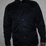 Мужская демисезонная куртка, Новосибирск