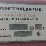 Продам пневмонагнетатель для сухой стяжки полов, Новосибирск