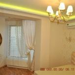 Отделка квартир, офисов, коттеджей, Новосибирск