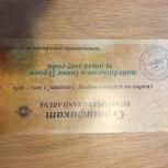 Сертификат В Гранд Арену, Новосибирск