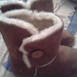продам ботинки зима, Новосибирск