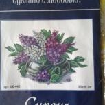Продам набор для вышивки, Новосибирск