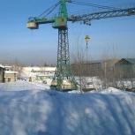 Продам производственную площадку, Новосибирск