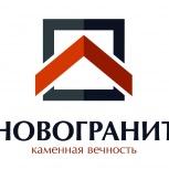 Памятники из гранита., Новосибирск