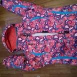 Горнолыжный костюм новый в упаковке калумбия, Новосибирск