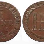 Вестфалия 5 сантимов 1809 Наполеон. Редкая, Новосибирск