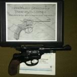 Пистолет наган-с 1926 года, Новосибирск