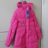 Продам демисезонные куртки  в ассортименте от 8 до 15 лет. Недорого, Новосибирск