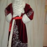 Костюм Деда Мороза, Новосибирск