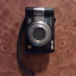 Цифровой фотоаппарат Panasonic Lumix DMC-LZ5, Новосибирск