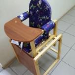 Стульчик для кормления Малыш, Новосибирск