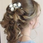 Прическа, укладка на выпускной, свадьбу, торжество, фотосессию, Новосибирск