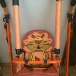 Продам кресло-качели Тако, Новосибирск
