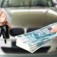 Быстрые займы под залог автомобиля, без каско и лишних справок!, Новосибирск