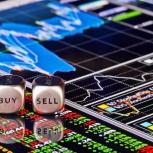 ищу инвестора для торговли на московской бирже, Новосибирск