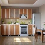 Кухонный гарнитур Александра, Новосибирск