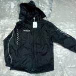 Куртка Hummel 10 ветрозащитная, Новосибирск