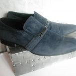 Ботинки замшевые basconi, Новосибирск