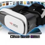 Виртуальные очки VRBOX2, Bluetooth пульт и SD-карта с приложениями, Новосибирск