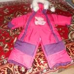 Продам зимнюю куртку 2 в 1 для девочки, Новосибирск