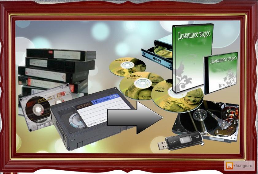 Программа для оцифровки аудиокассет