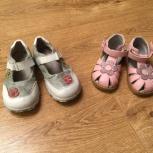 Детские сандали, Новосибирск