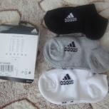 Носочки детские Adidas, Новосибирск