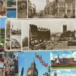 Набор почтовых карточек «Лондон» (15 шт.), Новосибирск