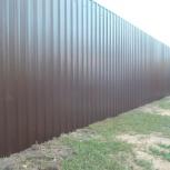 Забор из профлиста, высотой 1.5 м с монтажом, Новосибирск