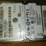 Продам жёсткий диск от ноутбука Asus n550jv, Новосибирск