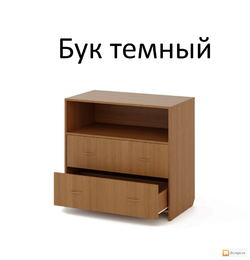 Комод бу
