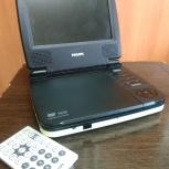 Продам DVD player, Новосибирск