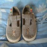 Детская обувь 33 р-р, Новосибирск