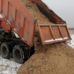 Песок речной с доставкой!, Новосибирск