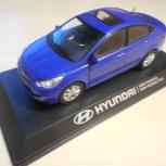 """Модель автомобиля""""Hyundai Solaris/Accent"""", Новосибирск"""