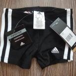 Плавки детские Adidas для бассейна новые! Оригинал!, Новосибирск