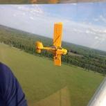 Полет на самолете, Новосибирск