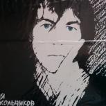 Винил А.Башлачев, Новосибирск