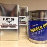Plasti dip жидкая резина комплект для покраски авто 5л+5л, Новосибирск